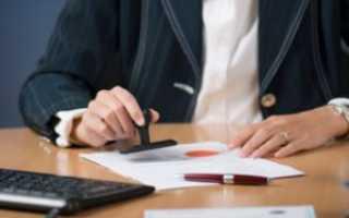 Решение суда о признании свидетельства о праве на наследство недействительным