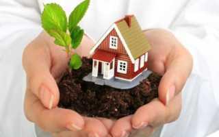 Какие документы нужны для получения наследства по завещанию квартиры