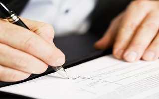 Заявление на открытие расчетного счета образец заполнения