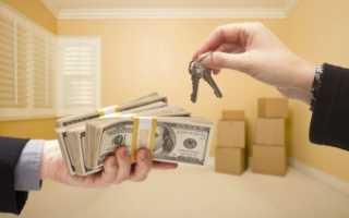 Когда можно продать квартиру после вступления в наследство налог