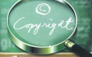 Переходит ли патент по наследству