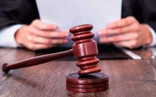 Образец подачи частной жалобы на определение суда