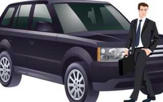 Оценка автомобиля для нотариуса по наследству тюмень