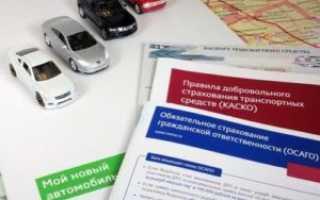 Образец договора обязательного страхования