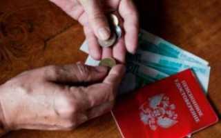 Продажа квартиры по наследству налог пенсионер