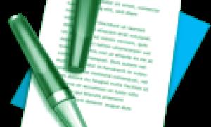 Дополнительное соглашение об исключении пункта договора образец