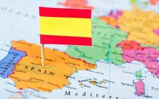 Образец заполнения визовой анкеты в испанию