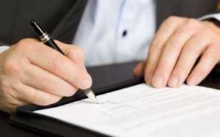 Трудовой договор на полставки образец