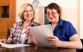 Договор дарения денежных средств между родственниками образец