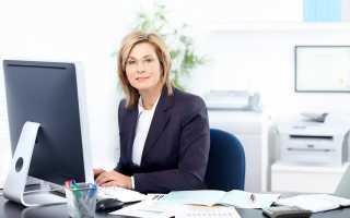Решение о назначении главного бухгалтера образец