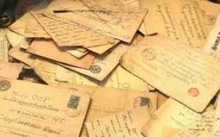 Письмо солдату победителю образец