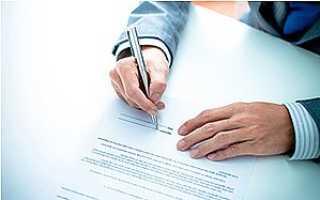 Образец договора на платные стоматологические услуги