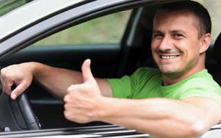 Составить резюме на работу водителя образец