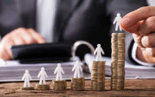 Как получить наследство пенсионные накопления