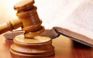 Условия вступления в наследство по завещанию