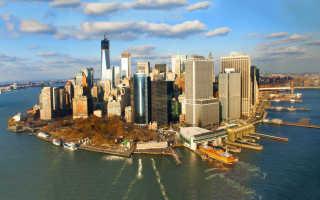 Достопримечательности Манхэттена