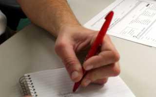 Написать жалобу образец