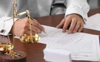 Отказ от наследства в суде по истечению 6 месячного срока