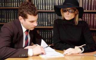 Вступление в наследство после смерти супруга