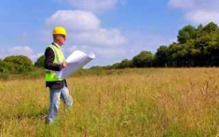 Доверенность купли продажи земельного участка образец