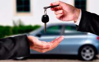 Продажа машины доставшейся по наследству