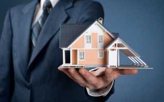 Льготы пенсионерам при продаже недвижимости полученной по наследству