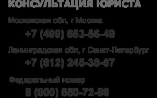 Нужно ли платить налог на наследство внукам от бабушки украина