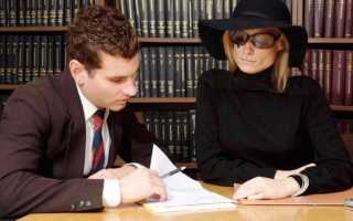 Как вступить в наследство по закону после смерти мужа