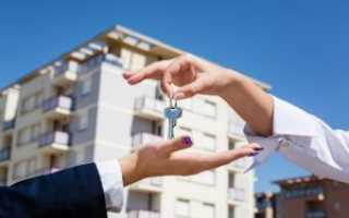 Продажа квартиры после оформления наследства