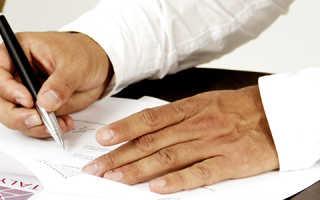 Образец нотариальной доверенности на юридическое лицо