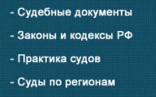Акт о непроживании украина образец