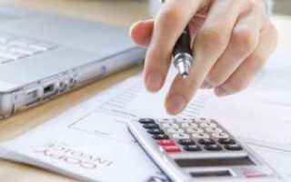 Образец резюме на работу бухгалтера кассира