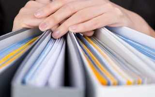 Украина какие документы нужны для вступление в право на наследство