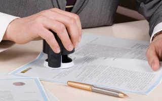 Налог на имущество физических лиц полученных в наследство