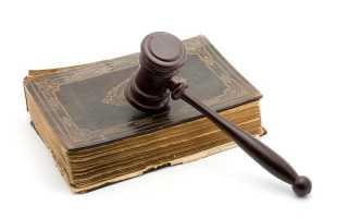 Доля супруга и детей в наследстве по закону