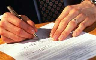 Образец договор продажи транспортного средства