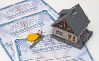 Какие документы на оформление наследства на дом