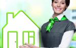 Сбербанк предварительный договор купли продажи квартиры образец