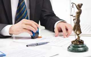 Свидетельство о праве на наследство по завещанию что делать дальше