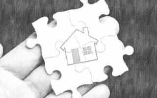 Можно ли подарить квартиру сразу после вступления в наследство
