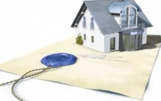 Сколько стоит оформить наследство на дом в россии