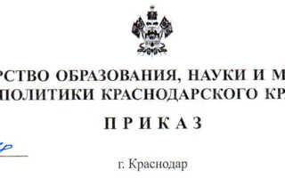 Образец заявления на переоформление лицензии образовательной деятельности