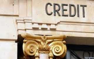 Образец резюме на работу кредитного специалиста