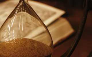 Вступление в наследство с опозданием
