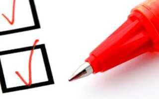 Перечень документов для вступления в наследство на дом