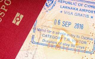 Образец заполнения анкеты на кипрскую визу