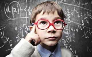 Как интеллект передается по наследству