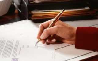 Документы для заявления на наследство у нотариуса