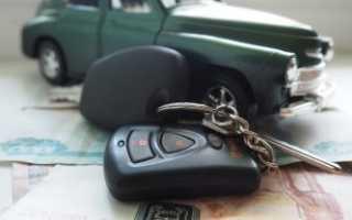 Стоимость оценки авто при оформлении наследства