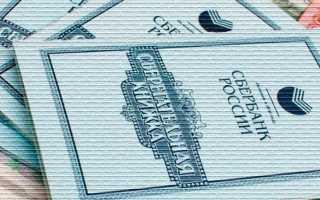 Налог на наследство вклада в банке
